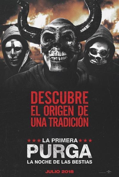 La Purga ciclo de cine de terror