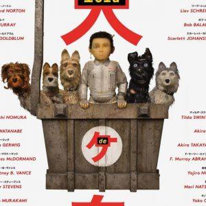 Cine de verano:  La isla de perros