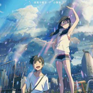 Cine de verano: El tiempo contigo